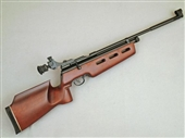 The AR2078A Chinese Air Rifle. CO2-powered wood and metal airgun. Uses any scope sight. Spare parts kits and accessories available.