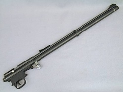 Reseal Repair Service for Benjamin Discovery PCP air rifle. Archer Airguns.