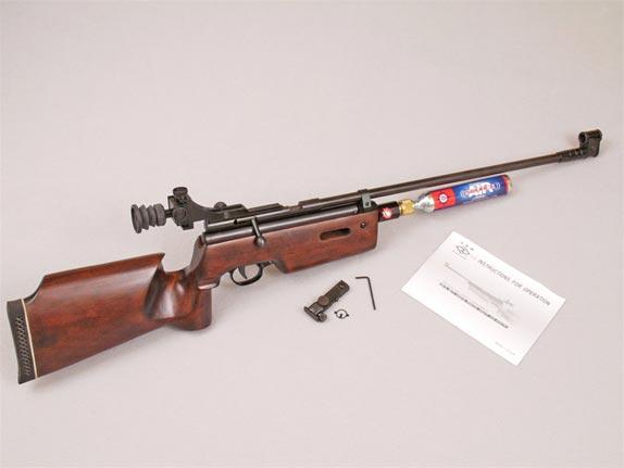 Beeman AR2079A Air Rifle