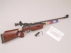 The AR2079A Chinese Air Rifle. CO2-powered wood and metal airgun. Uses any scope sight. Spare parts kits and accessories available.