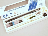 Industry Brand QF-2 Cleaning Kit, Parts Kit. Fits B-3 and other Chinese air rifles. Contains spare spring and seals.